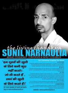 Quotes by sunil narnaulia